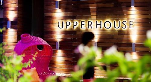 Upper House Hotel transfer