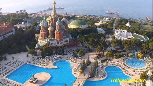WOW Kremlin Palace transfer
