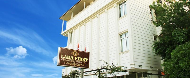 Lara First Apart Hotel transfer